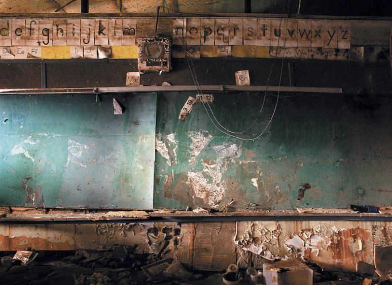 Hardin Elementary, New Orleans