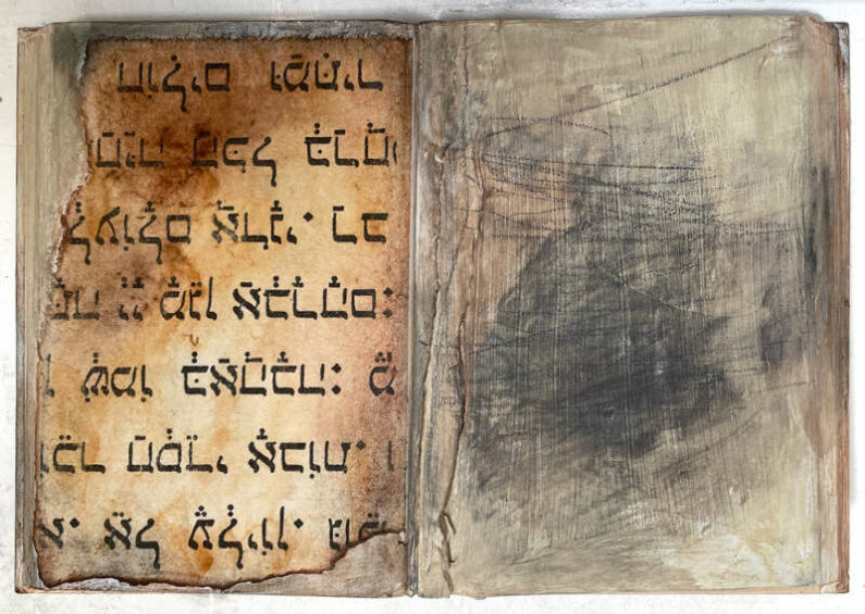 Zea Morvitz - Abandoned Prayer Book No 3 - Mixed Media on discarded book, 10in H x 13in W x 1in D